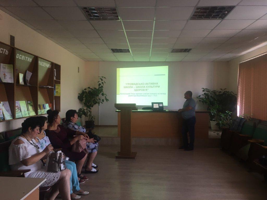 http://dunrada.gov.ua/uploadfile/archive_news/2019/08/08/2019-08-08_9981/images/images-6735.jpg