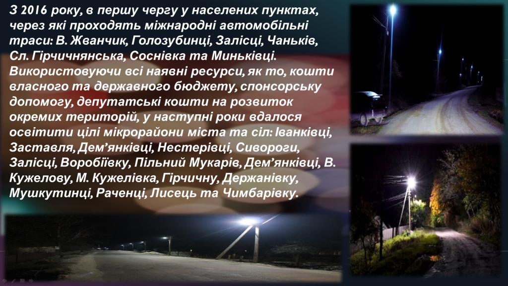 http://dunrada.gov.ua/uploadfile/archive_news/2019/08/13/2019-08-13_6751/images/images-16348.png