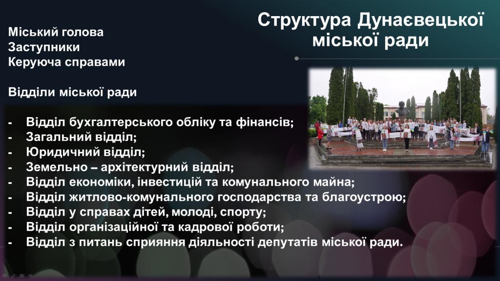 http://dunrada.gov.ua/uploadfile/archive_news/2019/08/13/2019-08-13_6751/images/images-16471.png