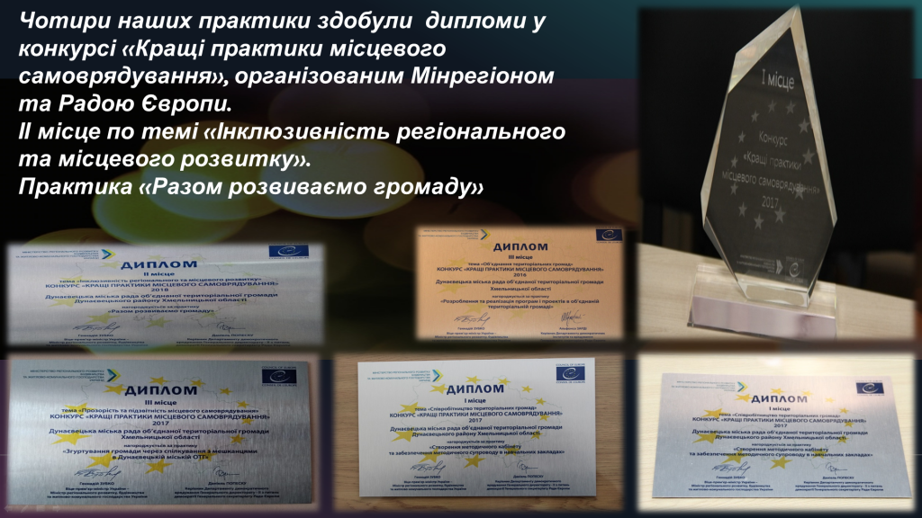http://dunrada.gov.ua/uploadfile/archive_news/2019/08/13/2019-08-13_6751/images/images-17644.png
