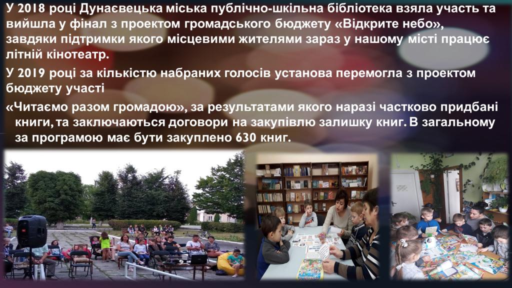 http://dunrada.gov.ua/uploadfile/archive_news/2019/08/13/2019-08-13_6751/images/images-20661.png