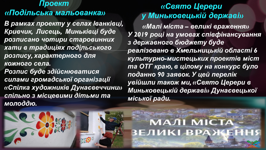 http://dunrada.gov.ua/uploadfile/archive_news/2019/08/13/2019-08-13_6751/images/images-29438.png