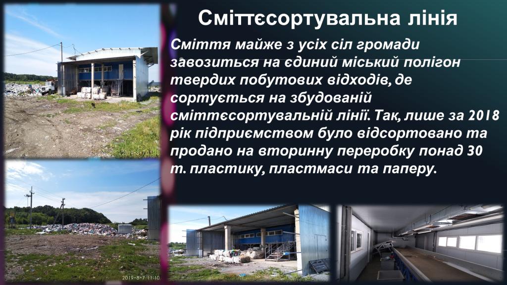 http://dunrada.gov.ua/uploadfile/archive_news/2019/08/13/2019-08-13_6751/images/images-31689.png