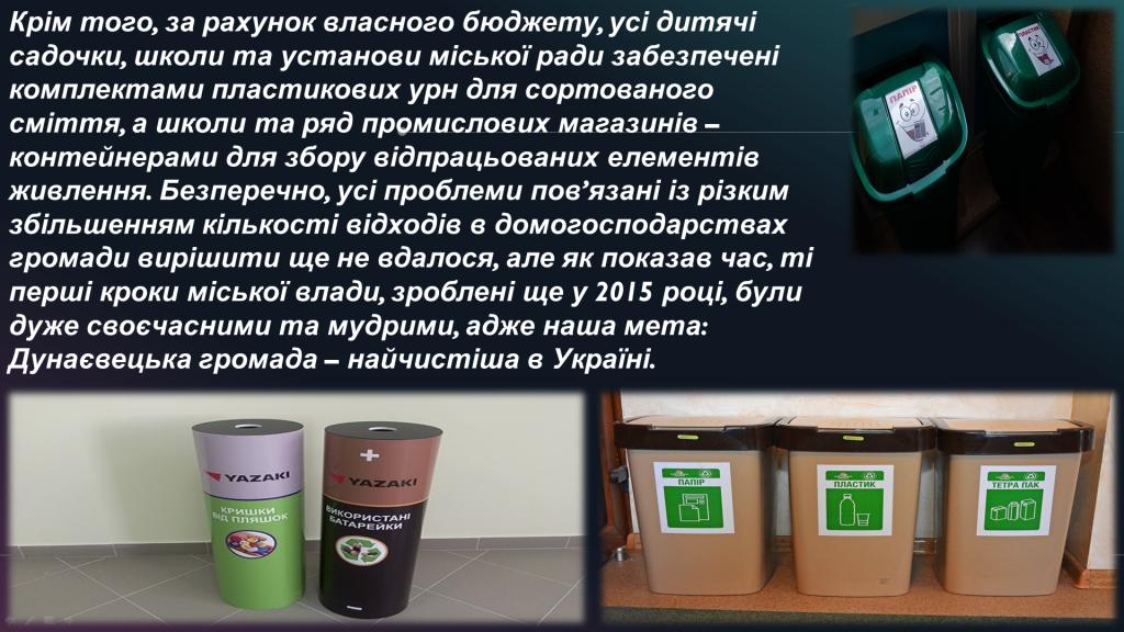 http://dunrada.gov.ua/uploadfile/archive_news/2019/08/13/2019-08-13_6751/images/images-32053.png