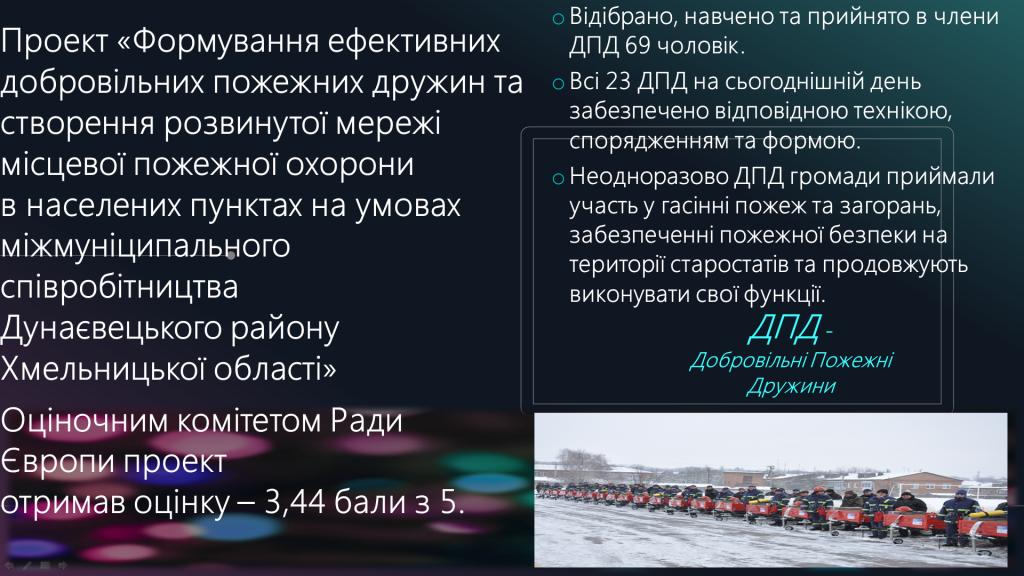 http://dunrada.gov.ua/uploadfile/archive_news/2019/08/13/2019-08-13_6751/images/images-34158.png