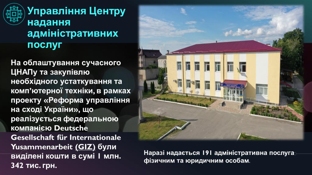 http://dunrada.gov.ua/uploadfile/archive_news/2019/08/13/2019-08-13_6751/images/images-42360.png