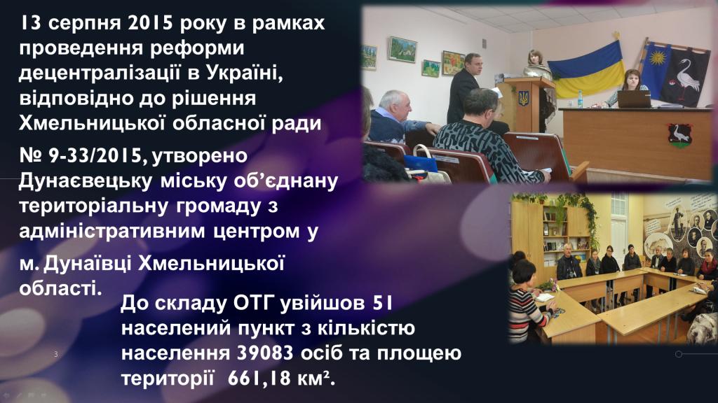 http://dunrada.gov.ua/uploadfile/archive_news/2019/08/13/2019-08-13_6751/images/images-57047.png