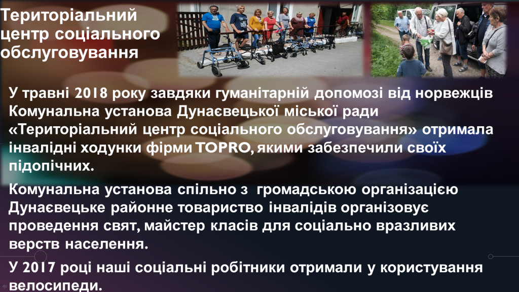 http://dunrada.gov.ua/uploadfile/archive_news/2019/08/13/2019-08-13_6751/images/images-59047.png