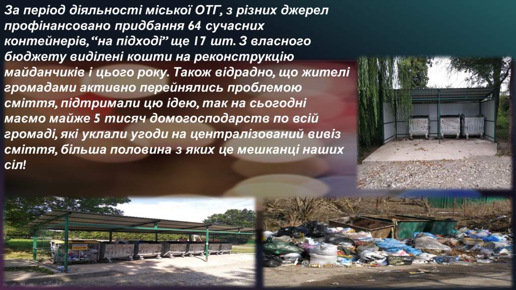 http://dunrada.gov.ua/uploadfile/archive_news/2019/08/13/2019-08-13_6751/images/images-60514.png