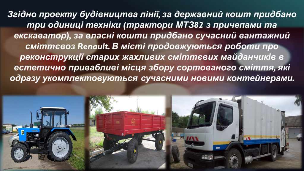 http://dunrada.gov.ua/uploadfile/archive_news/2019/08/13/2019-08-13_6751/images/images-61601.png
