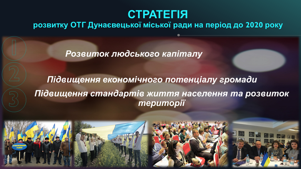 http://dunrada.gov.ua/uploadfile/archive_news/2019/08/13/2019-08-13_6751/images/images-64680.png