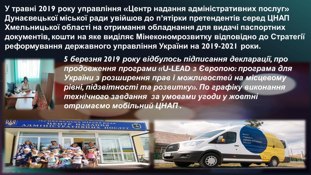 http://dunrada.gov.ua/uploadfile/archive_news/2019/08/13/2019-08-13_6751/images/images-64909.png