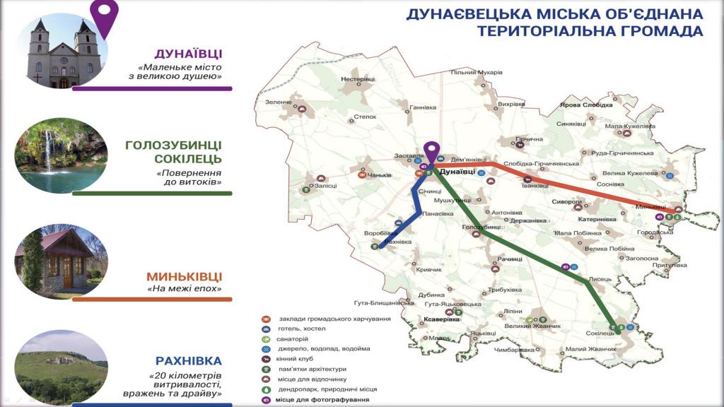 http://dunrada.gov.ua/uploadfile/archive_news/2019/08/13/2019-08-13_6751/images/images-67853.png