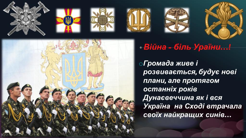 http://dunrada.gov.ua/uploadfile/archive_news/2019/08/13/2019-08-13_6751/images/images-69069.png