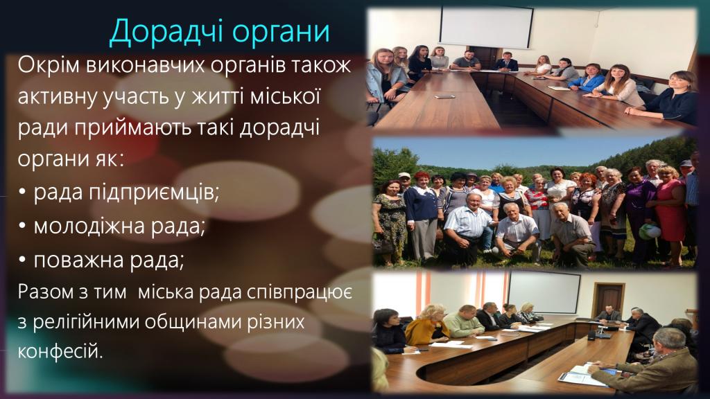 http://dunrada.gov.ua/uploadfile/archive_news/2019/08/13/2019-08-13_6751/images/images-70850.png