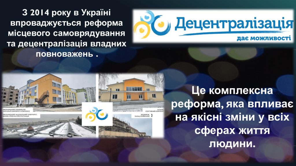 http://dunrada.gov.ua/uploadfile/archive_news/2019/08/13/2019-08-13_6751/images/images-74788.png