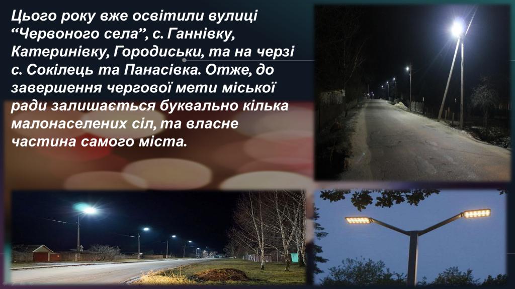 http://dunrada.gov.ua/uploadfile/archive_news/2019/08/13/2019-08-13_6751/images/images-77173.png