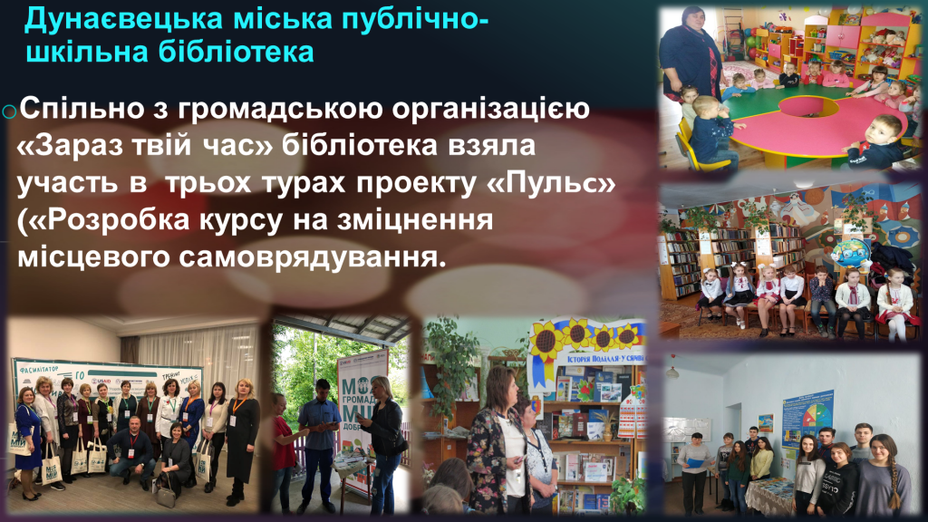 http://dunrada.gov.ua/uploadfile/archive_news/2019/08/13/2019-08-13_6751/images/images-79169.png