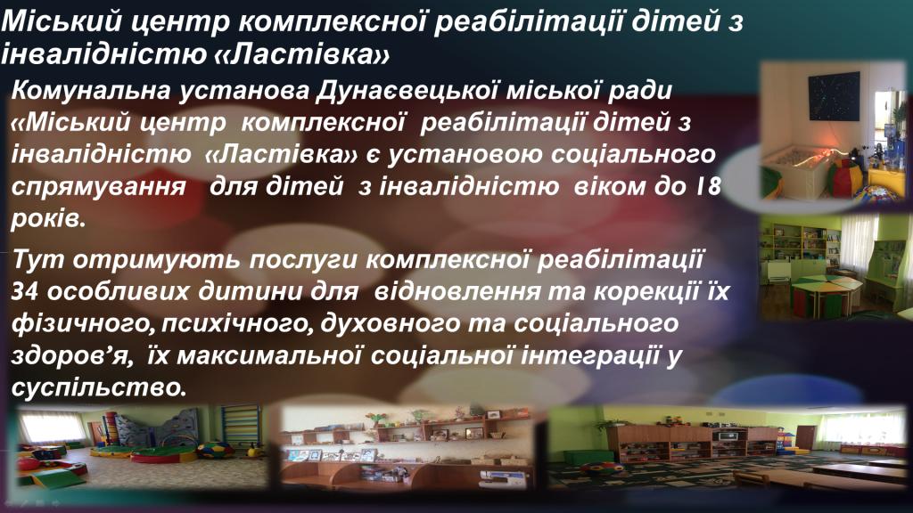 http://dunrada.gov.ua/uploadfile/archive_news/2019/08/13/2019-08-13_6751/images/images-83191.png