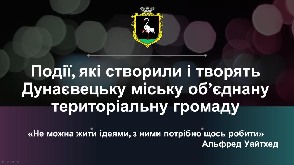 http://dunrada.gov.ua/uploadfile/archive_news/2019/08/13/2019-08-13_6751/images/images-87904.png
