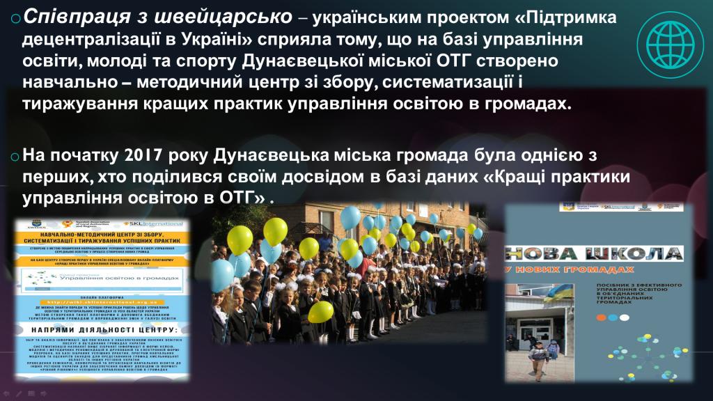 http://dunrada.gov.ua/uploadfile/archive_news/2019/08/13/2019-08-13_6751/images/images-90300.png