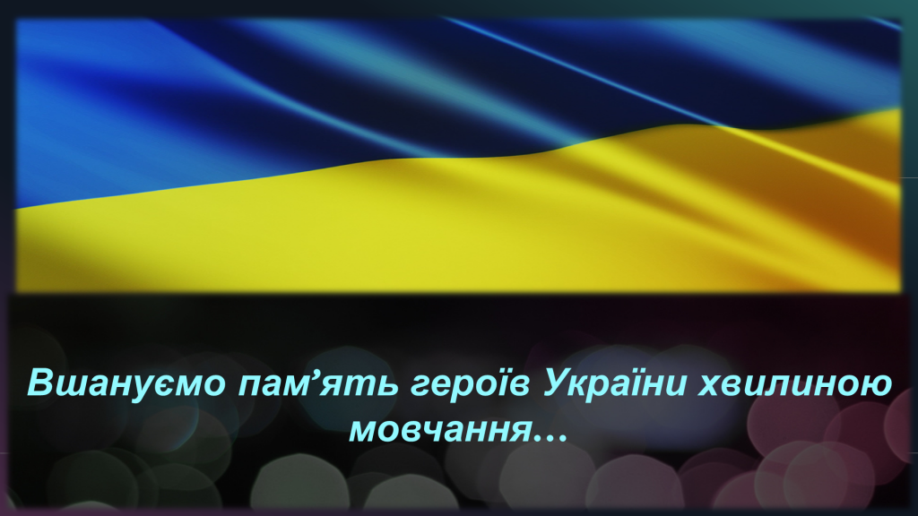 http://dunrada.gov.ua/uploadfile/archive_news/2019/08/13/2019-08-13_6751/images/images-94649.png