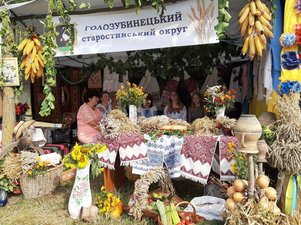 http://dunrada.gov.ua/uploadfile/archive_news/2019/08/13/2019-08-13_7358/images/images-68842.jpg