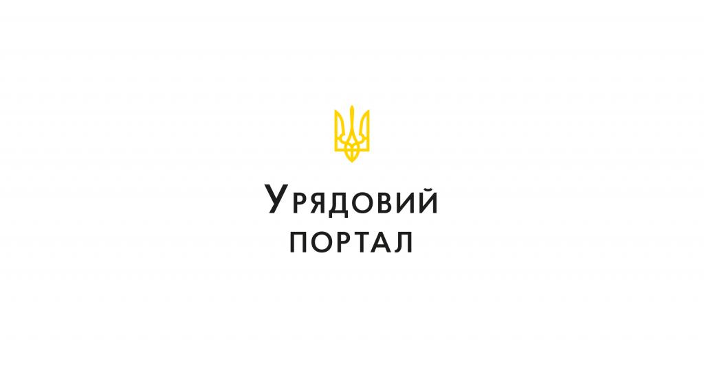 http://dunrada.gov.ua/uploadfile/archive_news/2019/08/28/2019-08-28_2668/images/images-48025.png