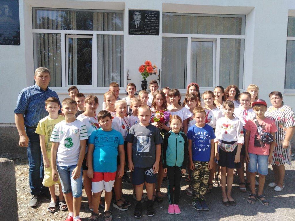 http://dunrada.gov.ua/uploadfile/archive_news/2019/08/29/2019-08-29_6058/images/images-34233.jpg