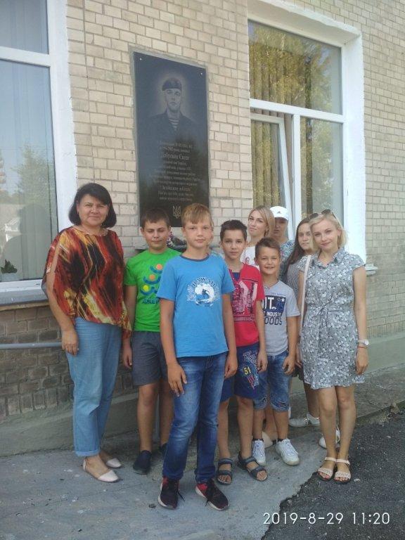 http://dunrada.gov.ua/uploadfile/archive_news/2019/08/29/2019-08-29_6058/images/images-46993.jpg