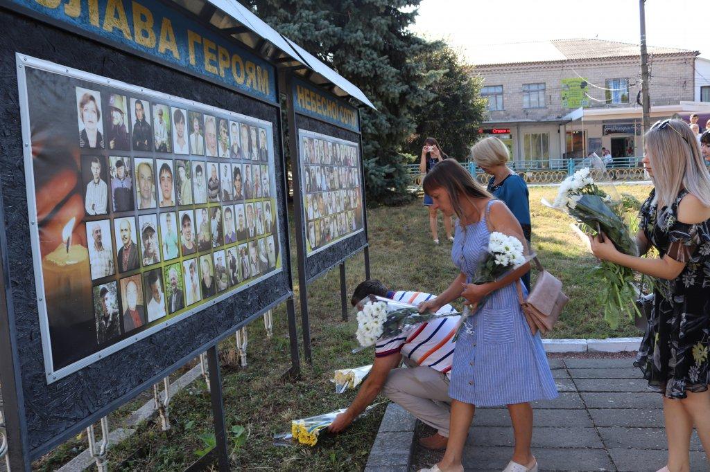 http://dunrada.gov.ua/uploadfile/archive_news/2019/08/29/2019-08-29_6058/images/images-79285.jpg