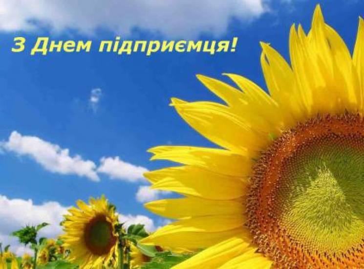 http://dunrada.gov.ua/uploadfile/archive_news/2019/09/01/2019-09-01_8973/images/images-25332.jpg