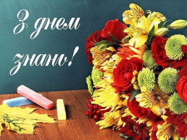 http://dunrada.gov.ua/uploadfile/archive_news/2019/09/01/2019-09-01_9005/images/images-74565.jpg
