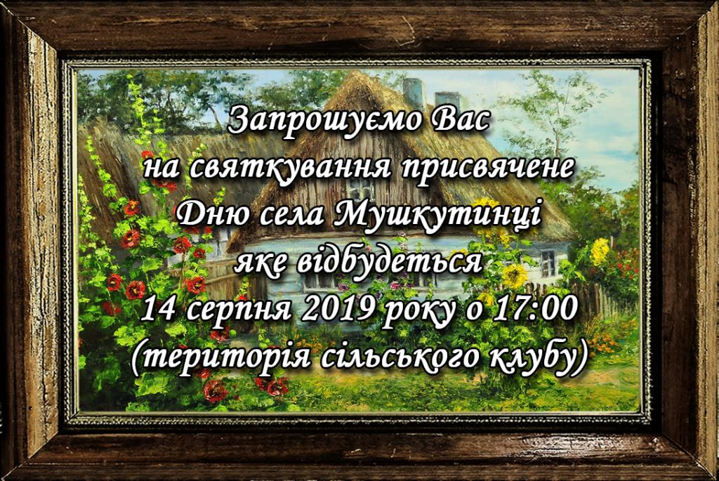 http://dunrada.gov.ua/uploadfile/archive_news/2019/09/12/2019-09-12_9566/images/images-52798.png