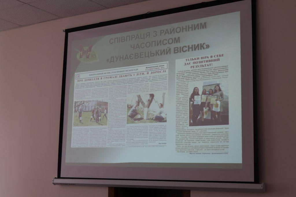 http://dunrada.gov.ua/uploadfile/archive_news/2019/09/17/2019-09-17_7896/images/images-15543.jpg