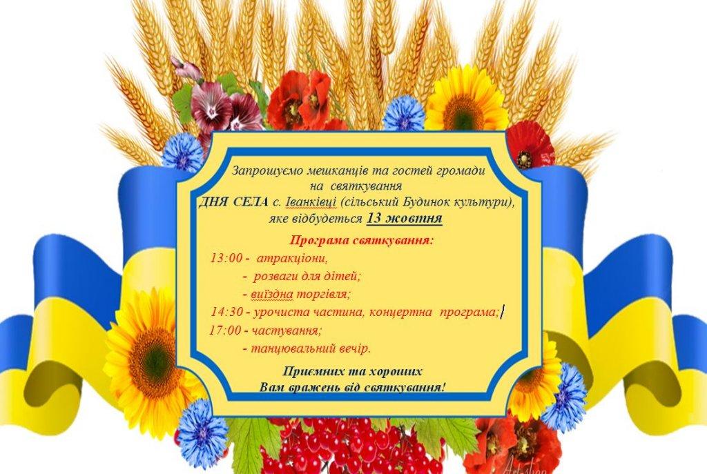 http://dunrada.gov.ua/uploadfile/archive_news/2019/10/07/2019-10-07_8340/images/images-98450.jpg