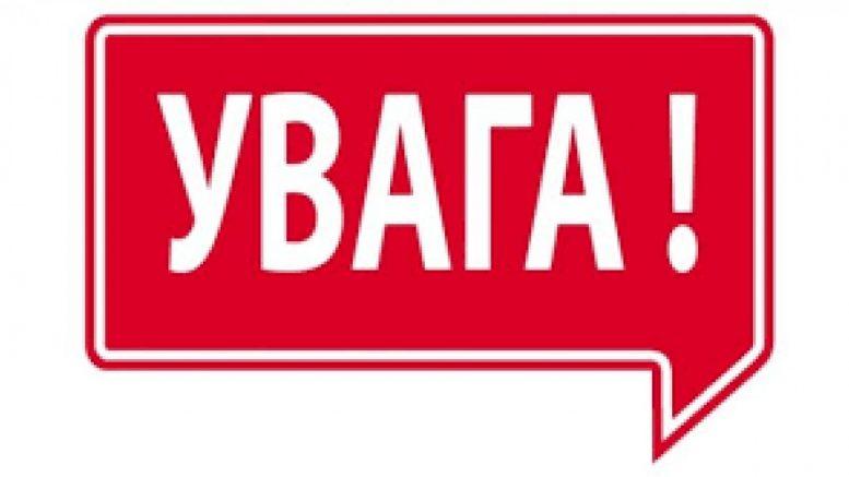 http://dunrada.gov.ua/uploadfile/archive_news/2019/10/08/2019-10-08_3731/images/images-56319.jpg