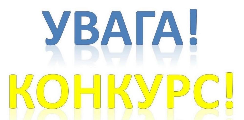 http://dunrada.gov.ua/uploadfile/archive_news/2019/10/08/2019-10-08_9335/images/images-33780.jpg
