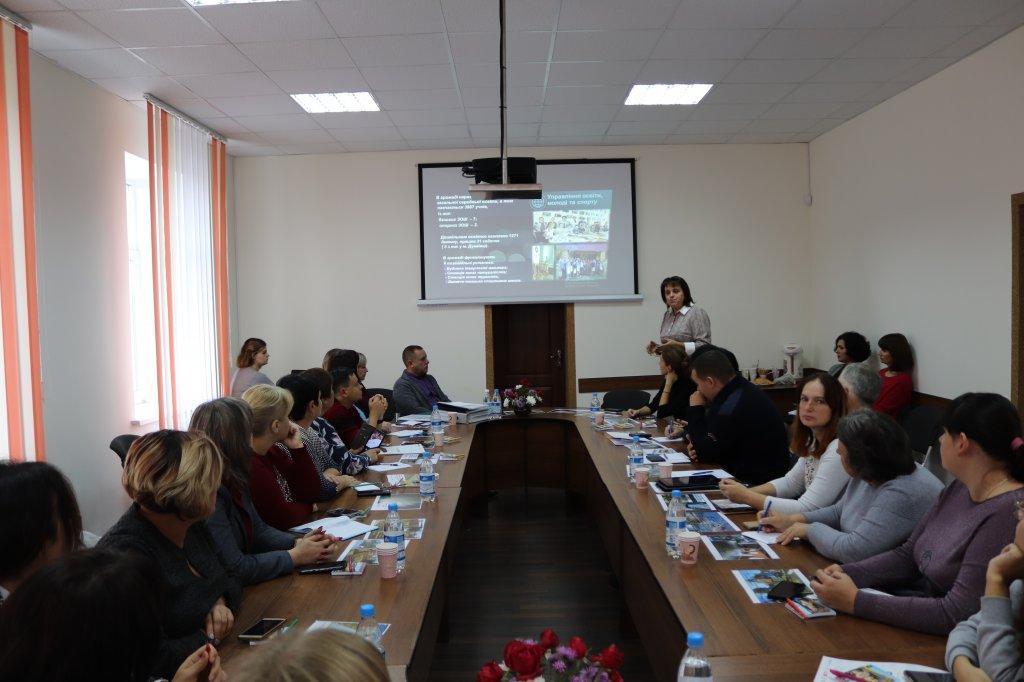 http://dunrada.gov.ua/uploadfile/archive_news/2019/10/09/2019-10-09_3453/images/images-27768.jpg