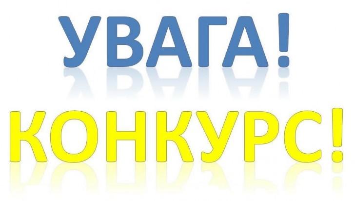 http://dunrada.gov.ua/uploadfile/archive_news/2019/10/10/2019-10-10_6305/images/images-83600.jpg