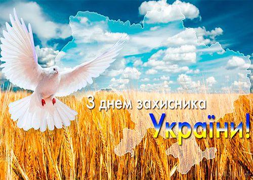 http://dunrada.gov.ua/uploadfile/archive_news/2019/10/14/2019-10-14_2181/images/images-77870.jpg