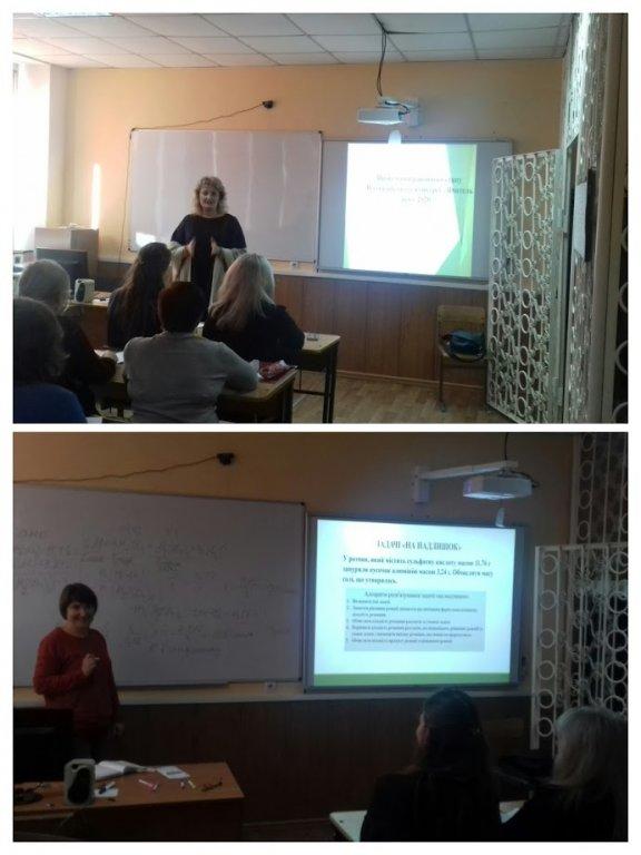 http://dunrada.gov.ua/uploadfile/archive_news/2019/10/30/2019-10-30_3368/images/images-61482.jpg