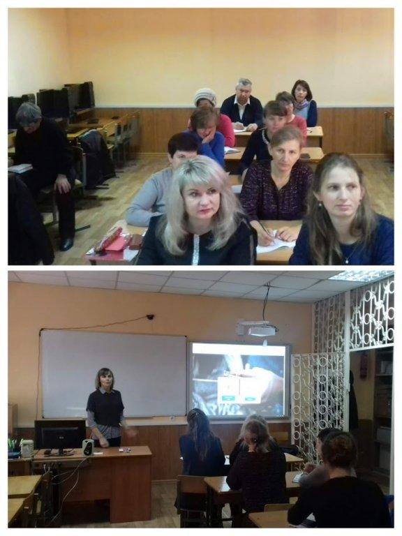 http://dunrada.gov.ua/uploadfile/archive_news/2019/10/30/2019-10-30_3368/images/images-72652.jpg