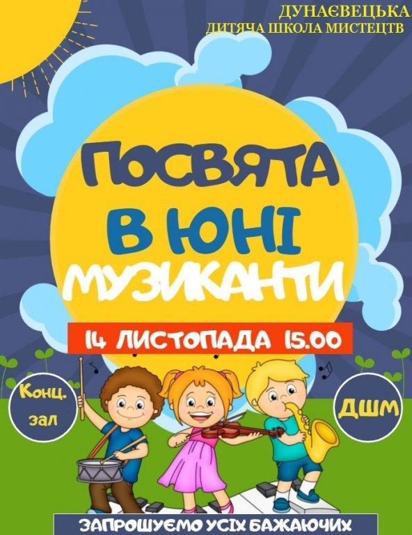 http://dunrada.gov.ua/uploadfile/archive_news/2019/11/04/2019-11-04_3354/images/images-30596.jpg