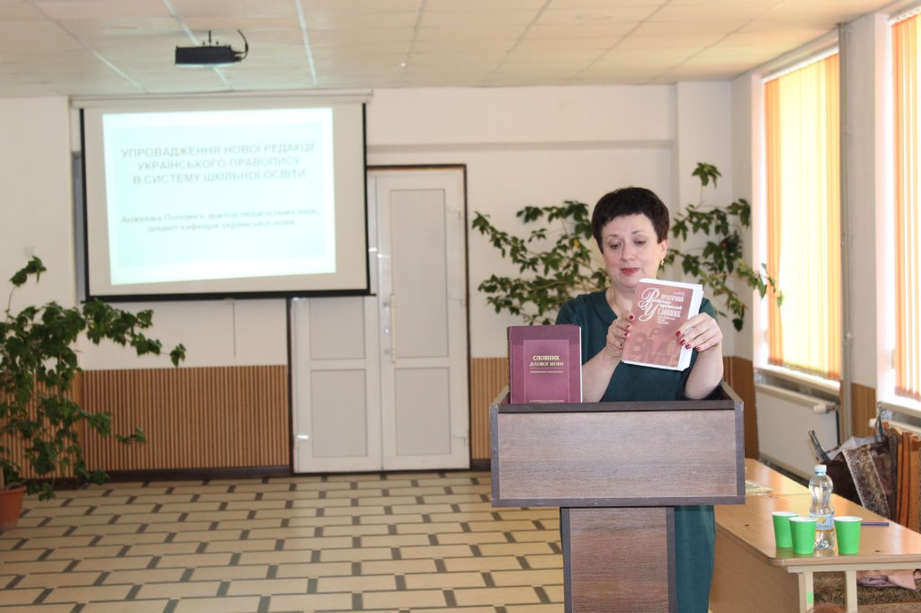 http://dunrada.gov.ua/uploadfile/archive_news/2019/11/05/2019-11-05_4149/images/images-12760.jpg