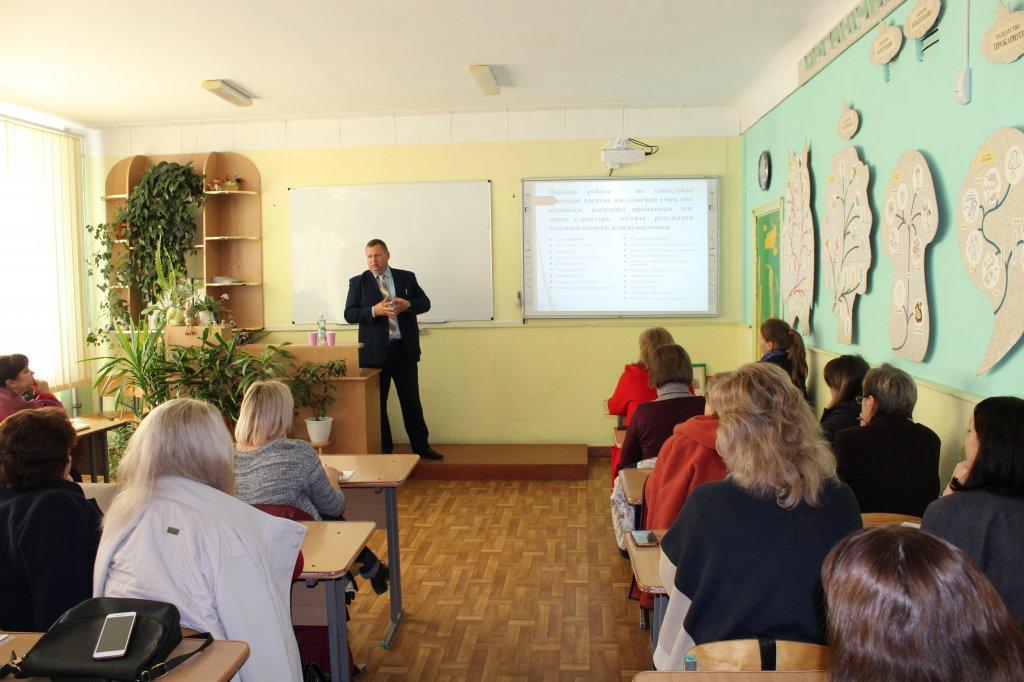 http://dunrada.gov.ua/uploadfile/archive_news/2019/11/05/2019-11-05_4149/images/images-62889.jpg