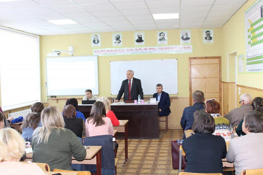 http://dunrada.gov.ua/uploadfile/archive_news/2019/11/05/2019-11-05_4149/images/images-78736.jpg