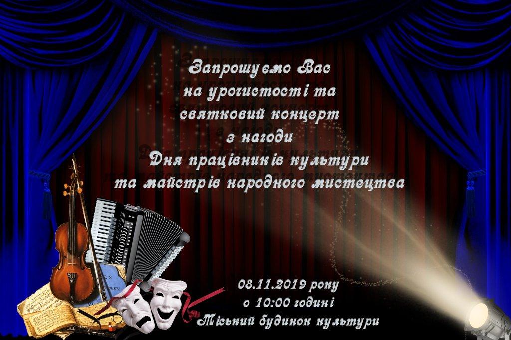 http://dunrada.gov.ua/uploadfile/archive_news/2019/11/05/2019-11-05_7026/images/images-64519.jpg