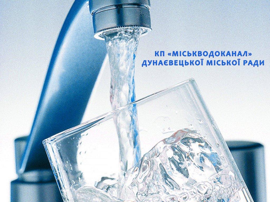 http://dunrada.gov.ua/uploadfile/archive_news/2019/11/08/2019-11-08_5924/images/images-87306.jpg