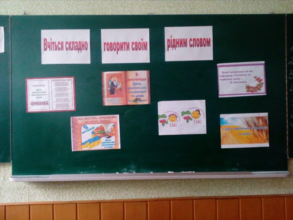 http://dunrada.gov.ua/uploadfile/archive_news/2019/11/11/2019-11-11_1162/images/images-160.jpg